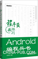 Android�程兵��