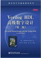 Verilog HDL高级数字设计(第二版)