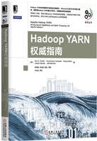 Hadoop YARN权威指南[图书]