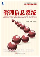 (赠品)管理信息系统