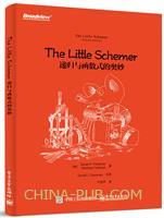 The Little Schemer:递归与函数式的奥妙