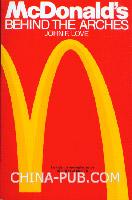 麦当劳-金黄色拱形标志背后的生意经(英文原版进口)