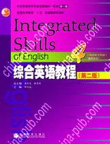 综合英语教程.4(教师用书.第二版)