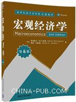 宏观经济学(第6版)(清华经济学系列英文版教材)