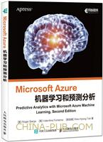 Microsoft Azure机器学习和预测分析