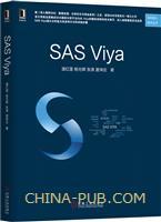 (特价书)SAS Viya