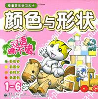 认识动物(1-6岁)双语大卡