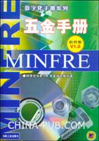 五金手册(软件版)V1.0