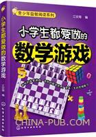 青少年险境求生(野外求生系列丛书)