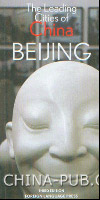 [特价书]风尚之旅--北京2005(The Leading Cities of China BeiJin)(英文影印版)
