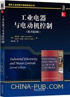 工业电器与电动机控制(原书第2版)