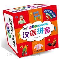 汉语拼音-撕不烂看图涂鸦认知卡-可水显涂画赠送水显笔