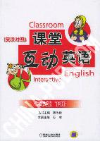 课堂互动英语・七年级。下册