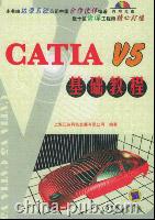 CATLA V5基础教程