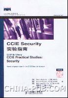 CCIE Security实验指南[按需印刷]