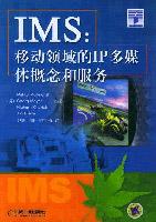 IMS:移动领域的IP多媒体概念和服务