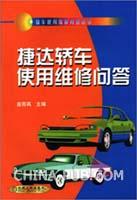 初级车工(2VCD)