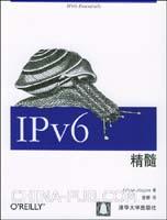 IPv6精髓