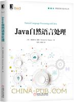 (特价书)Java自然语言处理
