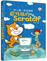和小猫一起学编程――超好玩的Scratch2.0