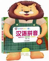 趣狗有声翻翻卡 汉语拼音