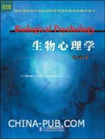 生物心理学(第九版)(英文版)