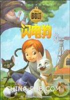 迪士尼经典故事丛书.47:闪电狗
