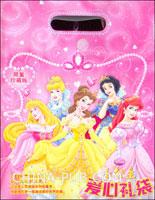 《小公主》爱心礼袋(限量珍藏版)