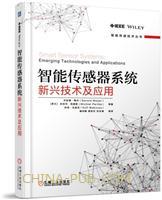 智能传感器系统:新兴技术及其应用
