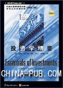 投资学精要(英文版第3版)