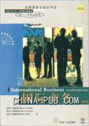 国际商务(英文版.第四版)