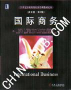 国际商务(英文版.第5版)