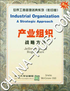产业组织:战略方法(英文版)