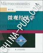 微观经济学(第5版)