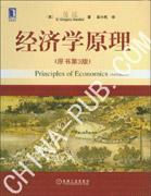 [特价书]经济学原理[原书第3版-精装](世界上首版最成功的经济学教材)