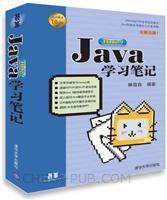 Java JDK 9学习笔记