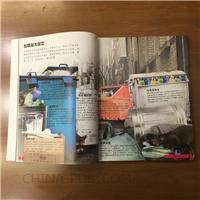 DK间谍大百科(修订版)(平装)