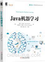 (特价书)Java机器学习