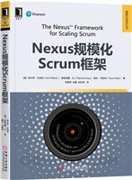 (特价书)Nexus规模化Scrum框架