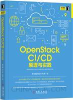 (特�r��)OpenStack CI/CD:原理�c���`