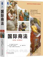 (特价书)国际商法(英文版・原书第6版)