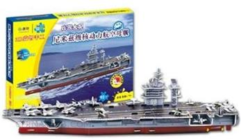 Q书架・爱拼3D益智手工 尼米兹级核动力航空母舰