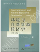 环境与自然经济学(英文版.第5版)