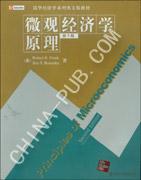 微观经济学原理(英文版.第2版)