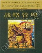 战略管理(第6版 欧洲排名第一的战略教材)