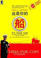 这是你的船(《华尔街日报》《纽约时报》畅销书)