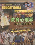 教育心理学:理论与实践(第7版)[按需印刷]