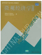 微观经济学(英文版.第五版)