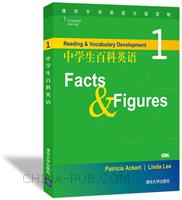 中学生百科英语1 Facts&Figures 新版