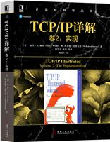 TCP/IP�解 卷2:���F